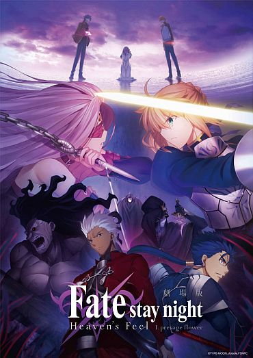 FATE/STAY NIGHT (HEAVEN'S FEEL) 1