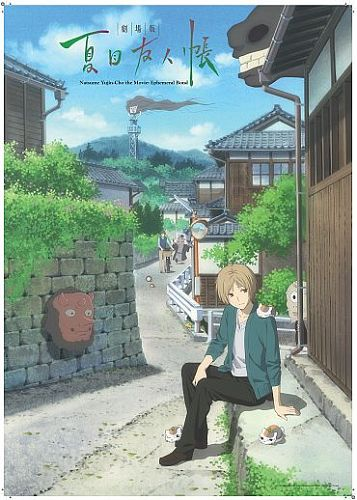 NATSUME YUJIN-CHO THE MOVIE: EPHEMERAL BOND