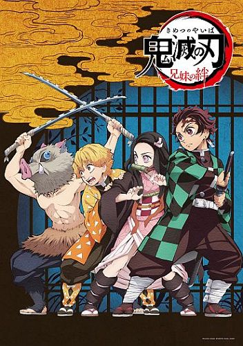 DEMON SLAYER – SPECIAL PREVIEW